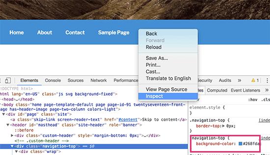 Usando a ferramenta de inspeção para descobrir as cores da barra de navegação