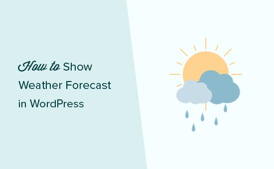 Exibindo forecase de tempo em WordPress